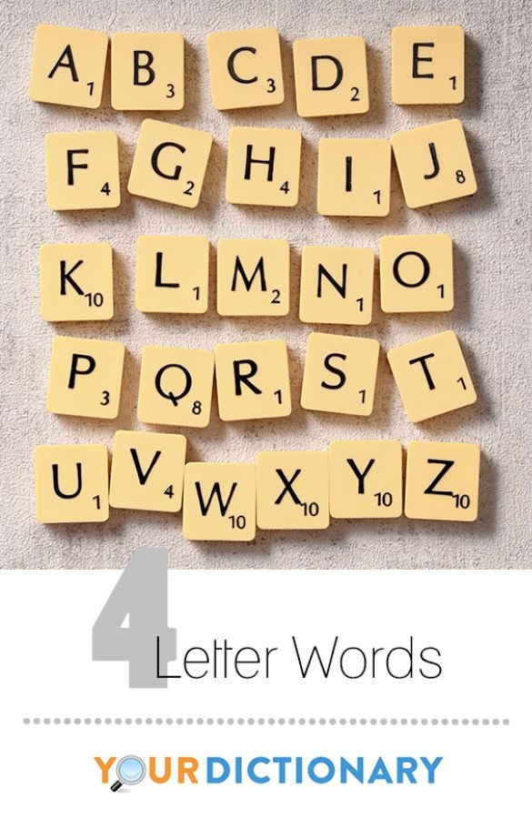 4 Letter Words Starting With V Honghankk