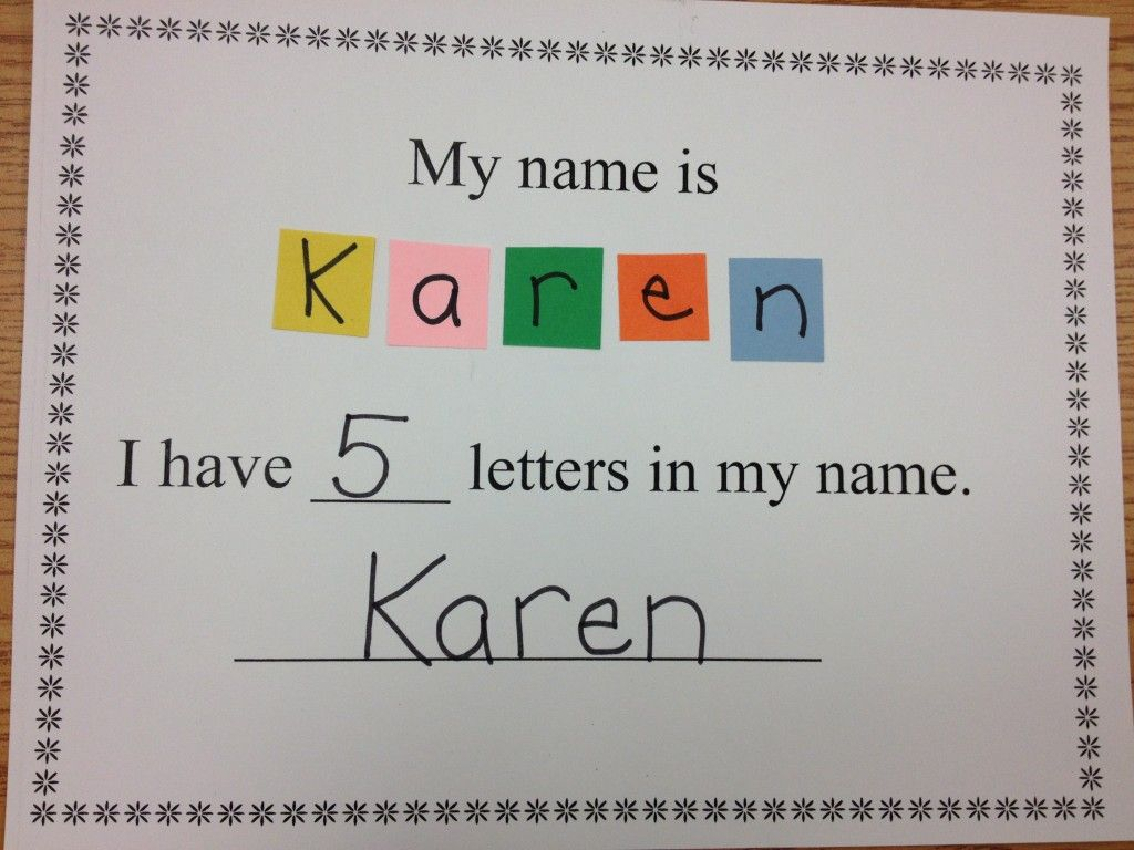 My name is freebie Kindergarten names, Preschool names