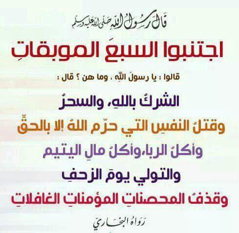 Desertrose حديث نبوي شريف Islamic Quotes Quotes Ahadith