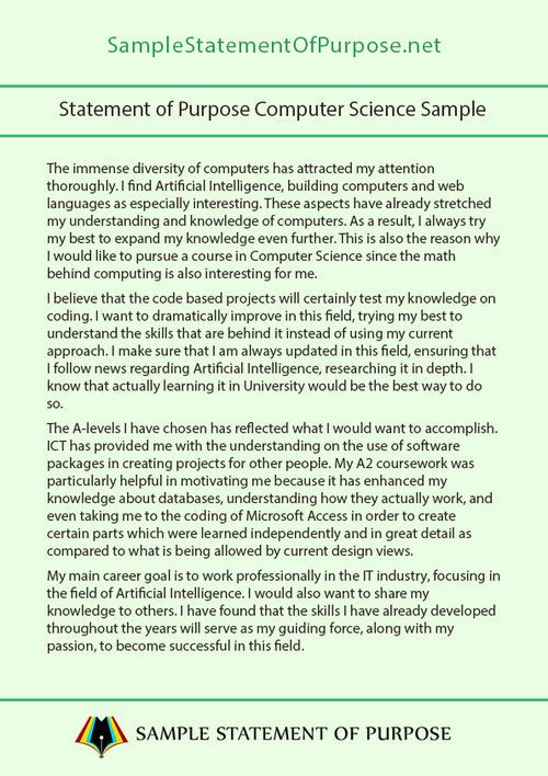 Computer science graduate admission essay
