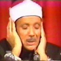 Rachida Islamic: المصحف المجود كاملا // عبدالباسط عبدالصمد