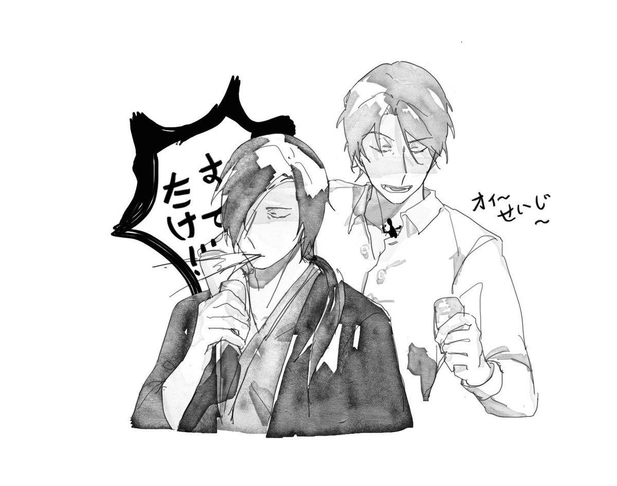 🍅サビッ🍅 on Anime, Battle, Sketches