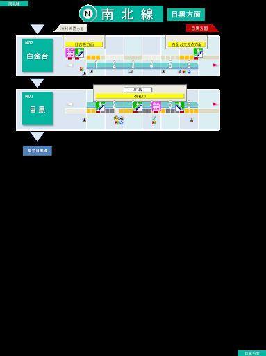 便利な乗降位置案内として定評のある ピタリ 乗車位置 のアプリ版
