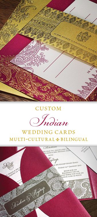 Custom Indian Wedding Invitations