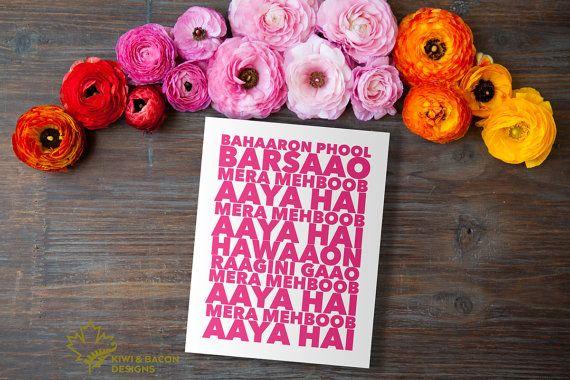 Indian Love Greeting Card Printable Bahaaron Phool Barsaao By