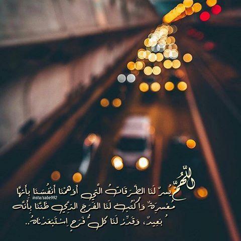 تصميمي Sabe992 صديقتي غلاتي تصاميمي رمزيات جميله شوق تعزيه مااحلاني اعشقك اهواك تؤام روحي اختي رفيقتي س Arabic Love Quotes Beautiful Words Positive Words