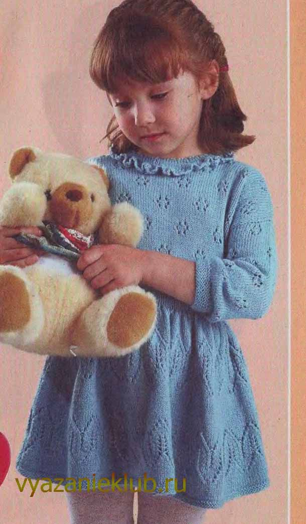Вязание платья спицами на 4 5 лет