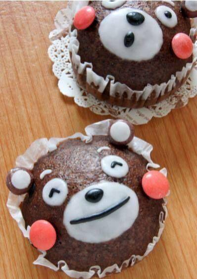 Kawaii Cup Cakes !