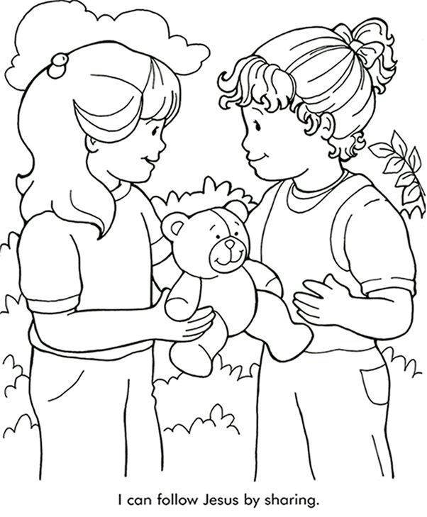 Nursery Lesson 17 I Will Share Sunday School Coloring Pages