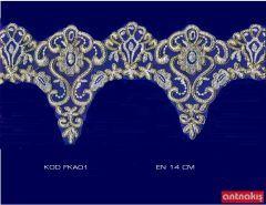 (14cm)Pudra-Altın Fransız Danteli