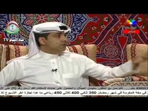 حقوق الأيتام على قناة الدانة الجزء الثالث 15 رمضان 1434 Youtube Baseball Cards Music