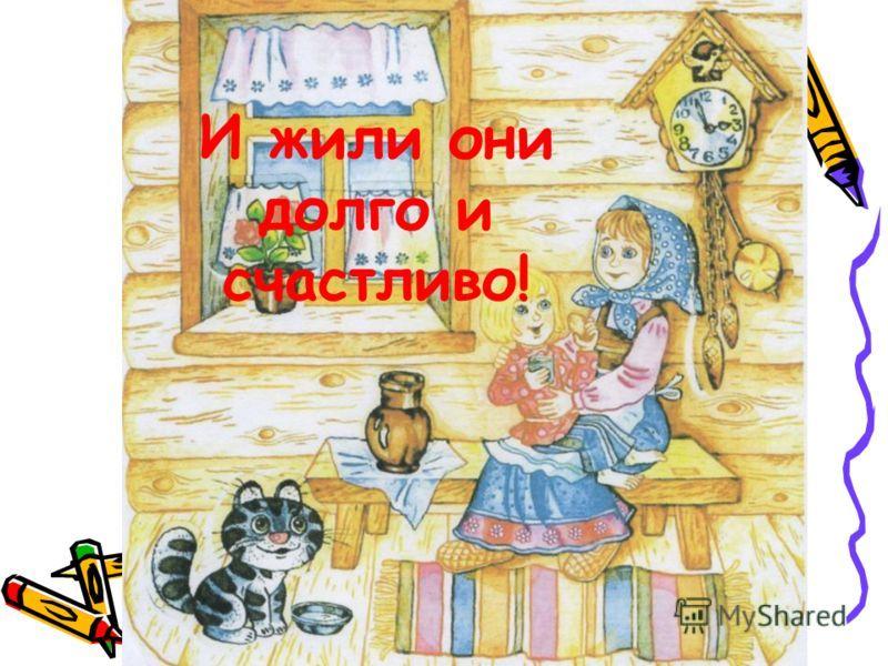 Гдз по русскому языку 10-11 классов р.б.сабаткоев