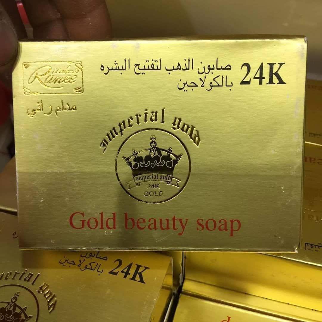 صابونه الدهب بالكولاجين احسن صابون بجد اختراع اصلي لتفتيح وتنعيم وترطيب وشد البشرة وجعلها نضرة وصافي فوايد صابونه الد Beauty Soap Gold Beauty Soap