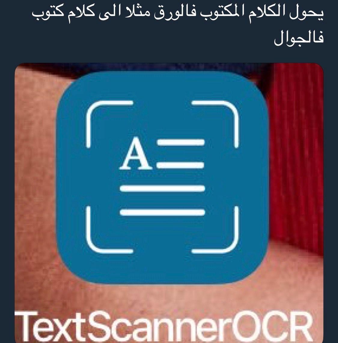 تطبيقات Programming Apps Creative Apps Learning Apps
