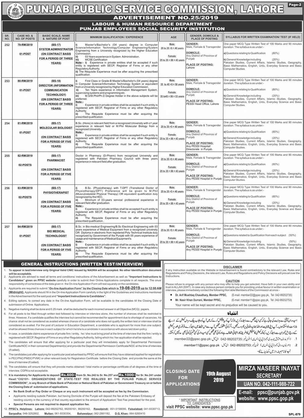 PPSC New Jobs Today Advertisement No 25 2019 Apply Online