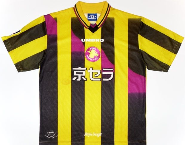 f710e01f9 1998-99 Kyoto Purple Sanga Away Shirt L Vintage Football Shirts