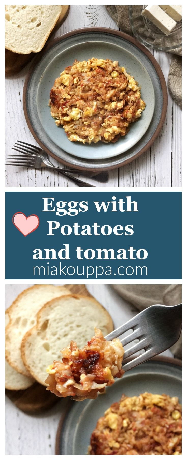 Eggs with potatoes and tomato an easy quick and delicious recipe an easy quick and delicious recipe for lunch international foodbalanced forumfinder Choice Image