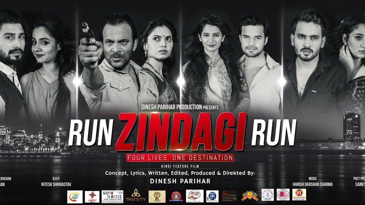 Run Zindagi Run Official Trailer Dinesh Parihar Production Bollywood Movie Trailer Film Concept Official Trailer