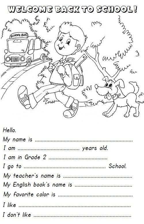 Enjoy Teaching English: ALL ABOUT ME (worksheet) | My Blog - ENJOY ...
