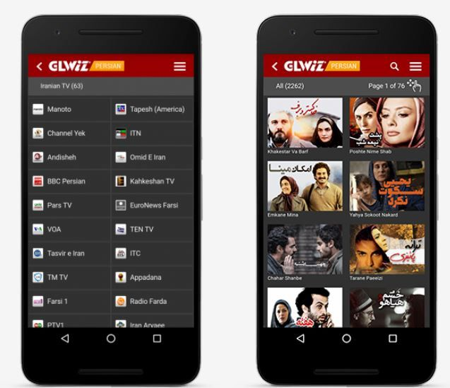 GLWiZ TV 2 3 4 [Ad Free] | APPS | App, Ads, Shopping