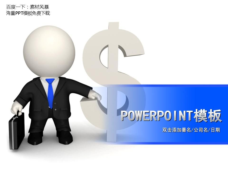 Report on the performance of the business trade program, powerpoint - Summary Report Template