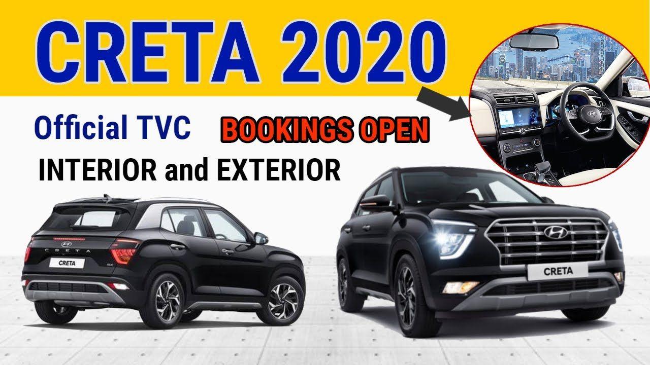 2020 Hyundai Creta Official Teaser Interior And Exterior In 2020 Hyundai Hyundai Cars Interior And Exterior