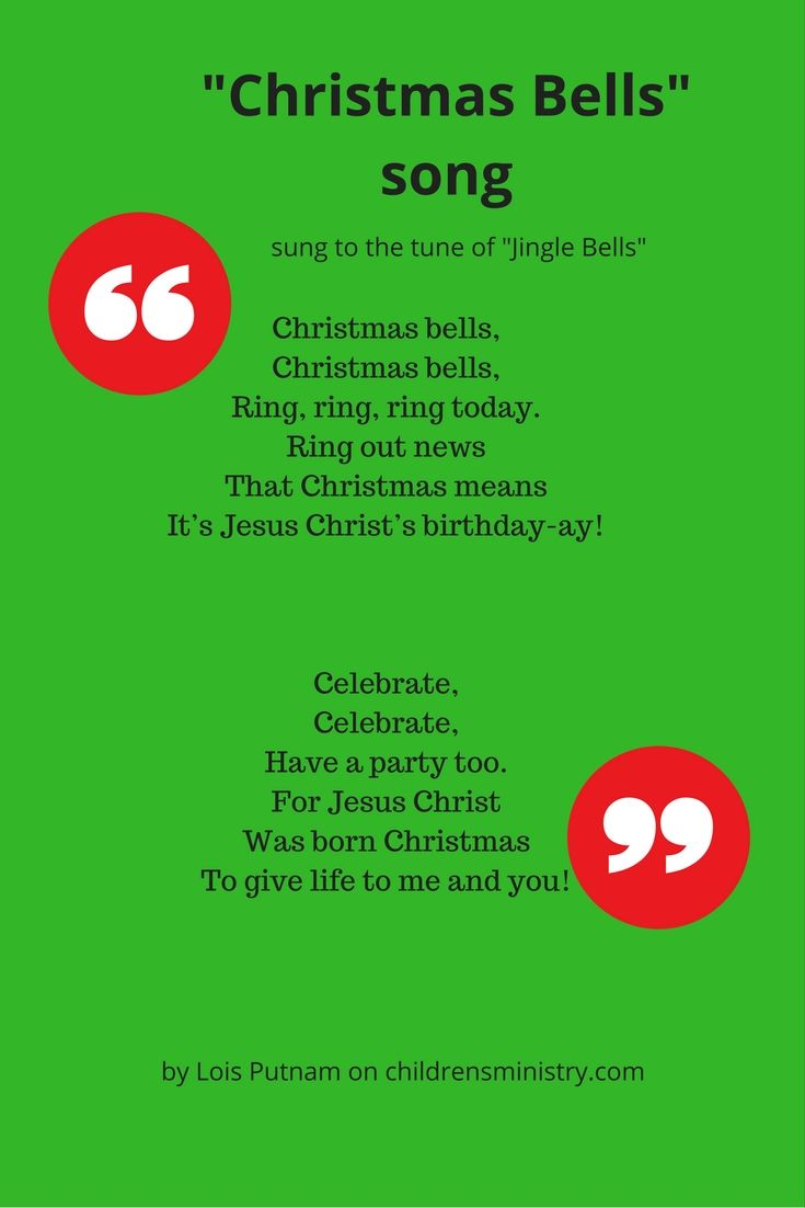preschool christmas song for sunday school