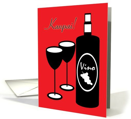Happy Birthday Japanese Salute Wine Bottle And Glasses Card