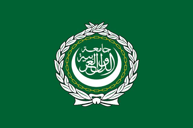 معرض أعلام الدول العربية تعرف على ماذا يرمز لون وشكل علم كل دولة League Of Arab States Arab States Flags Of The World