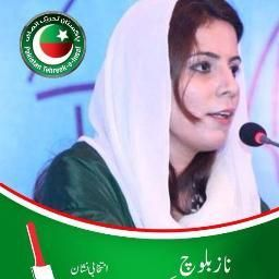 Naz Baloch will Contest Election Against His Father