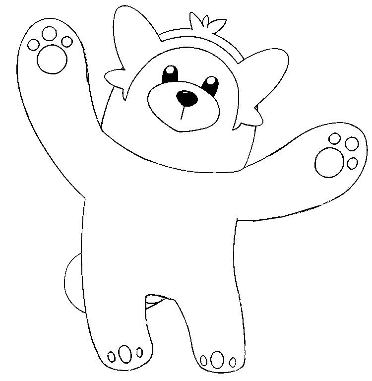 Coloring Page Pokemon Sun And Moon Bewear 25 Pokemon Coloring Pages Moon Coloring Pages Pokemon Coloring