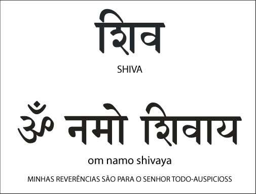 Om Namah Shivaya Google Search Om Namah Shivaya Om Namah Shivaya Tattoo Spiritual Tattoos