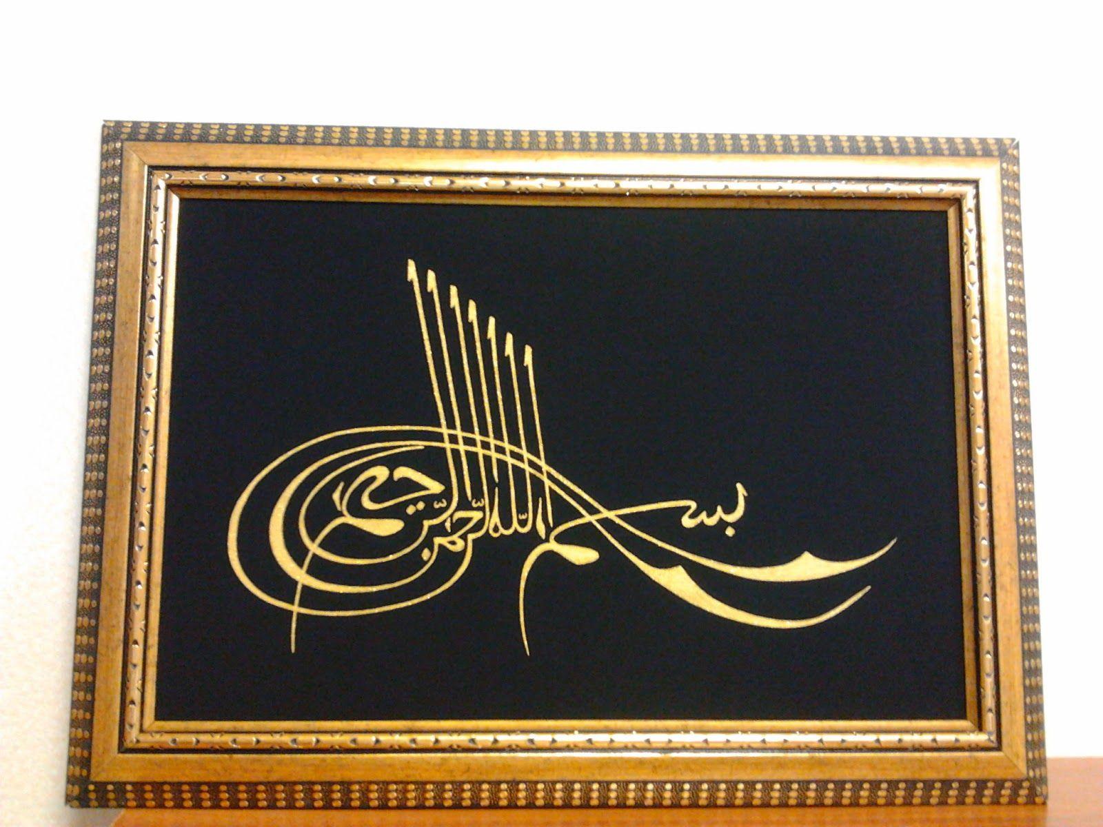 El Sanatlari Goruntuler Ile Arapca Kaligrafi Sanati Sanat Tablolar