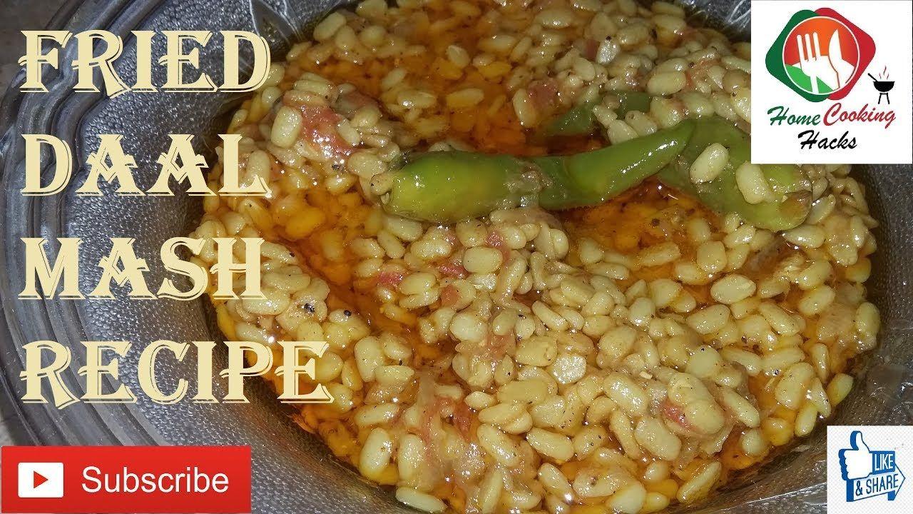 fried daal mash recipe  fried daal mash recipe in urdu