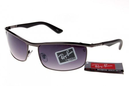 lunettes soleil ray ban soldes