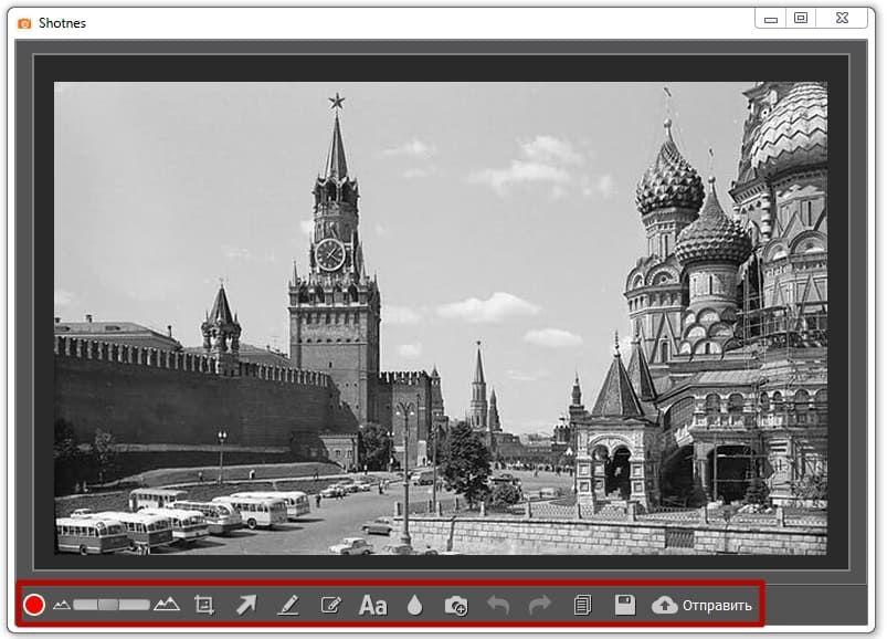 Shotnes — Программа для скриншотов | Настройка компьютера ...