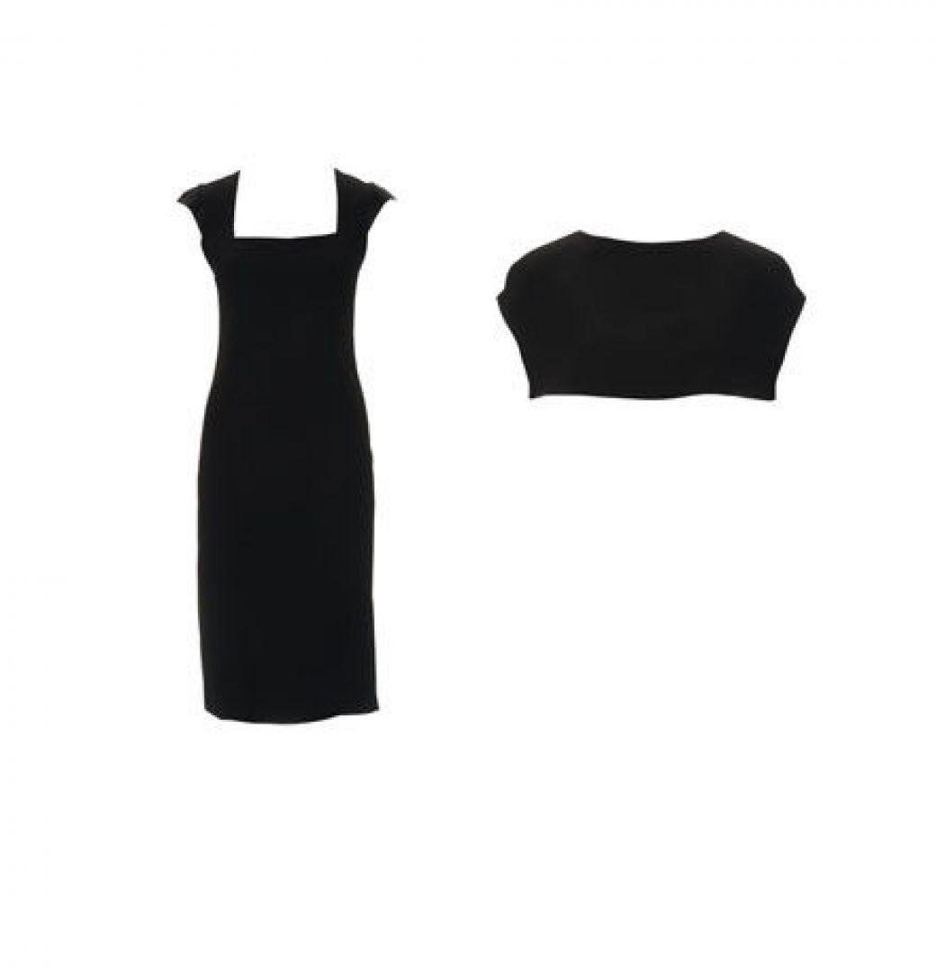 Платье с пелериной: Burda 7/ 2011/ 131 / Burdastyle