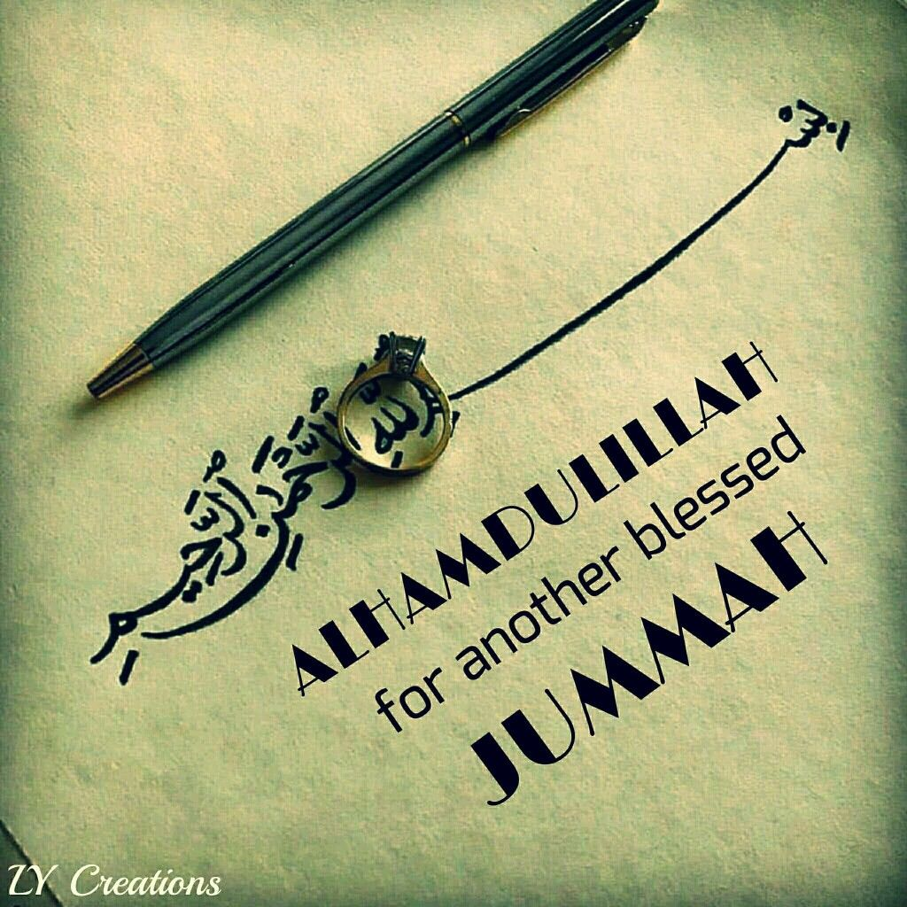 Alhamdulillah for another blessed jummah syeda maryam alhamdulillah for another blessed jummah kristyandbryce Choice Image