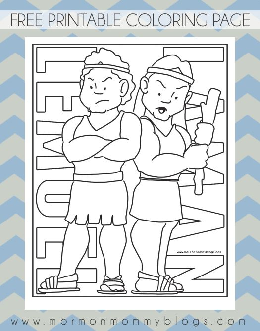 Free LDS Coloring Pages - Laman and Lemuel | Mormon Mommy Printables ...
