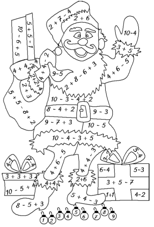 Ausmalbilder Klasse 1 Ausmalbilder Fur Kinder Kinder Mathe Weihnachtsarbeitsblatter Erste Klasse
