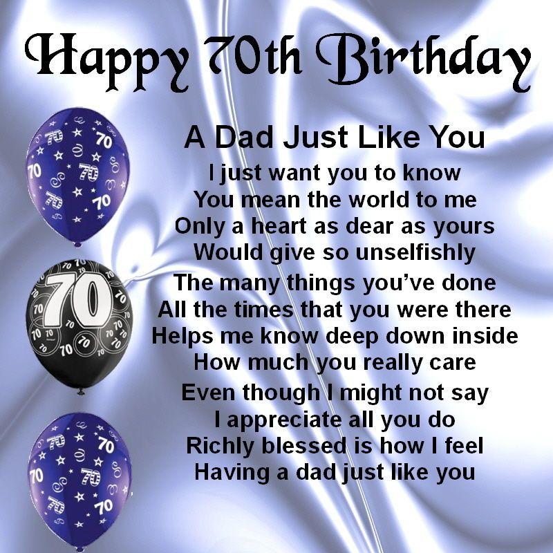 Personalised Coaster Dad Poem 70th Birthday Free Gift Box 70th Birthday 70th Birthday Poems Happy 70 Birthday