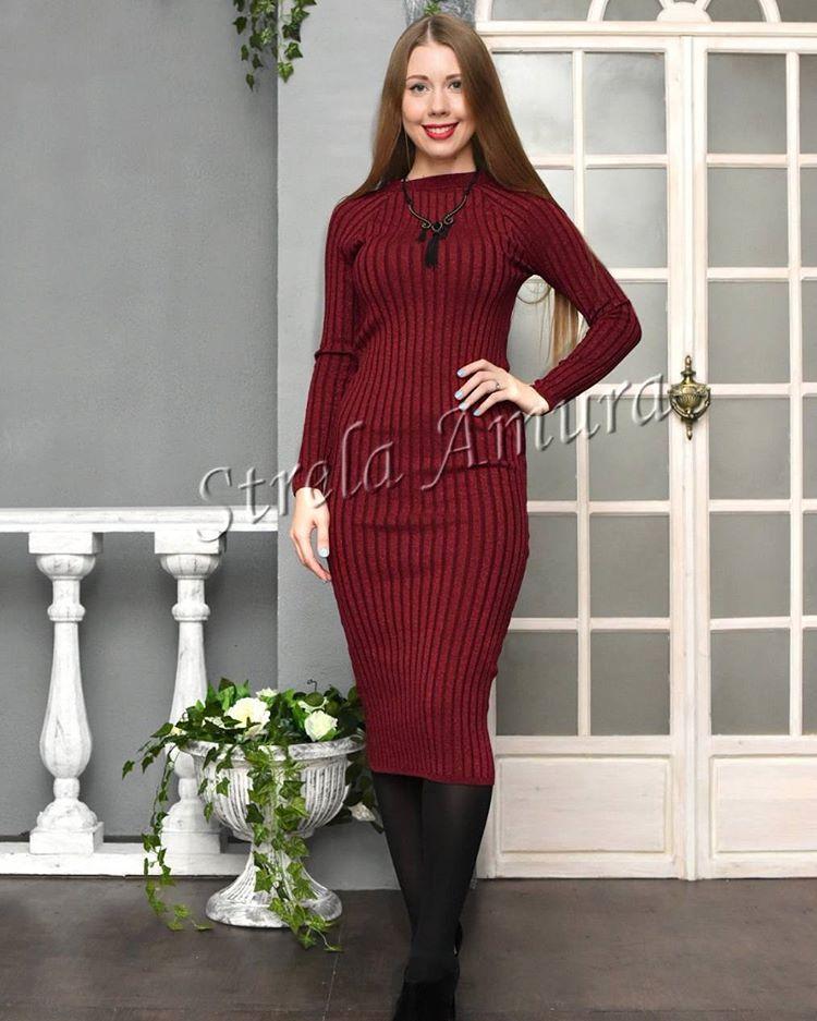 88242acfd44 💕🎀В НАЛИЧИИ💕🎀 Бордовое платье с люрексом