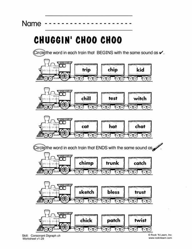 Consonant Digraph Ch - Free Phonics Worksheet | Consonant Blends