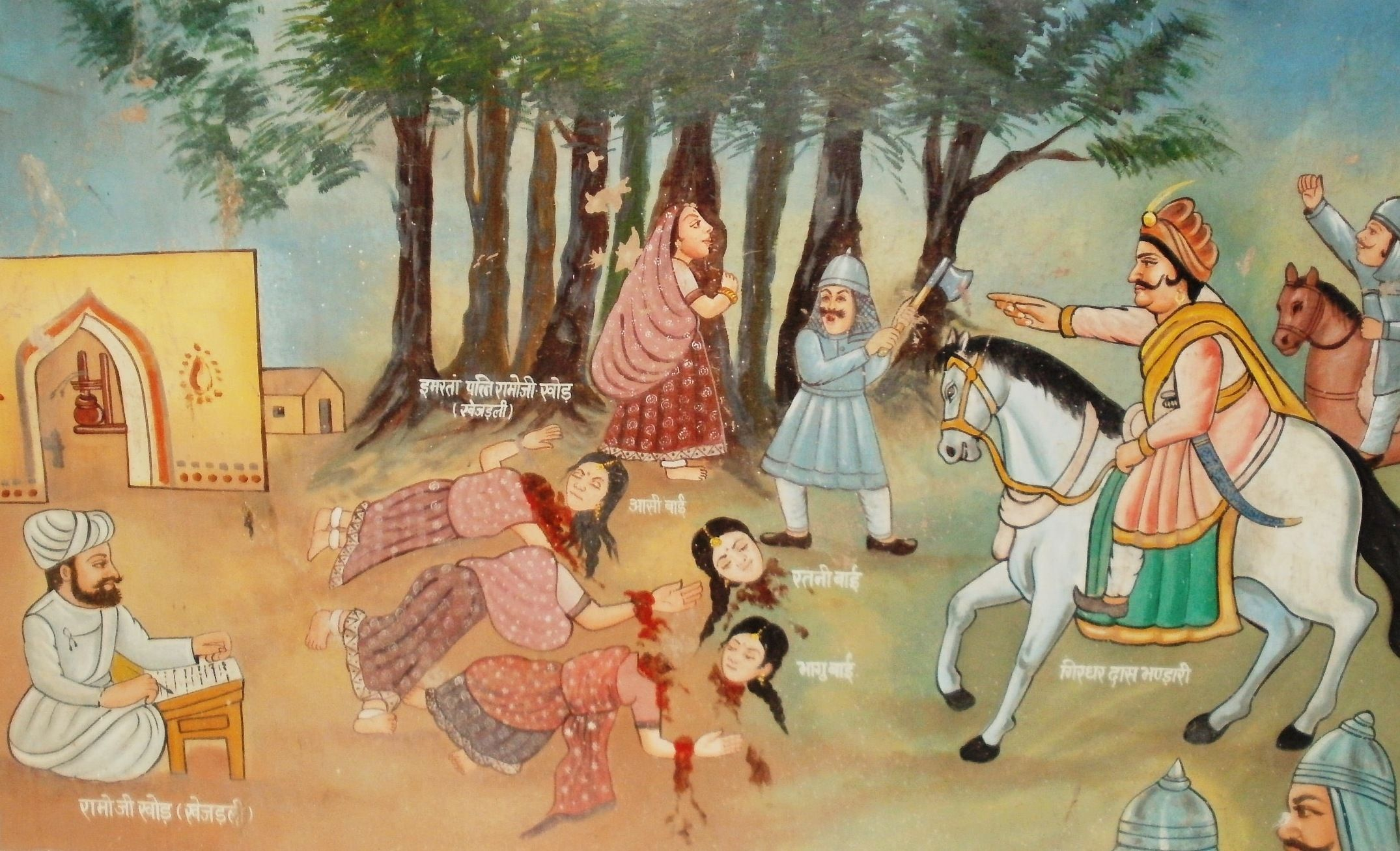 the selfsacrifice of Amrita Devi and her three daughters