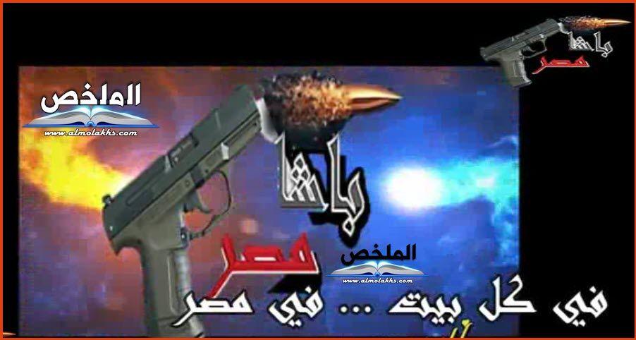 تردد قناة باشا مصر Basha Masr الجديد على النايل سات