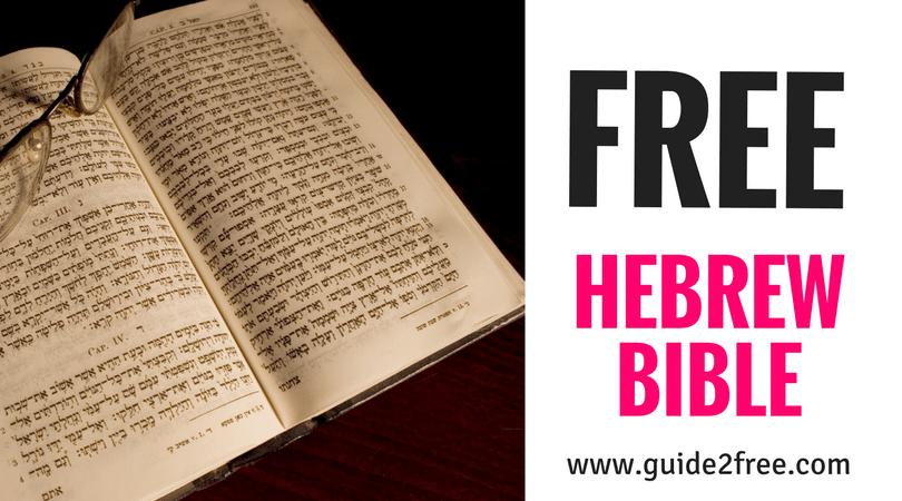 FREE Hebrew Bible | FREE Religious Stuff & Samples | Hebrew bible