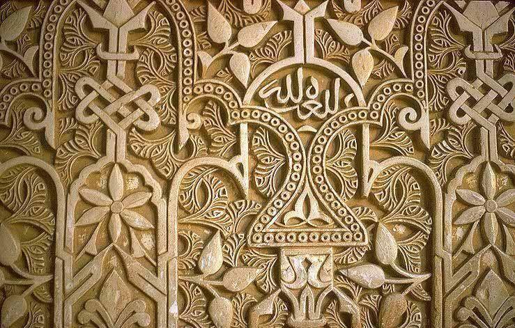 Resultado de imagen de ataurique de la alhambra