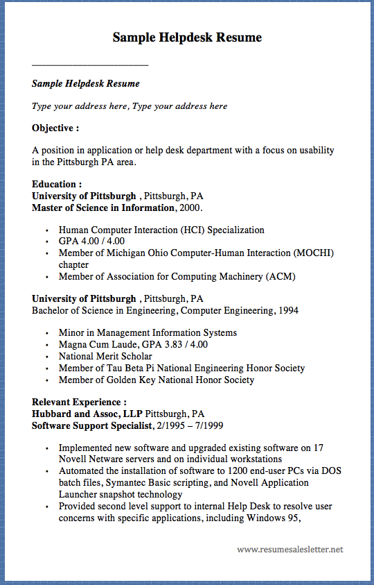 sample helpdesk resume sample helpdesk resume type your address here