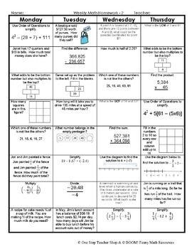 7th grade math homework help