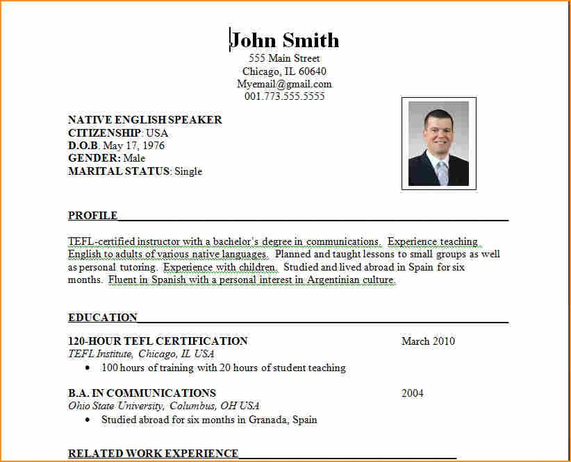 College Students Resume Sample Best Resume Format Job Resume Format Job Resume Examples